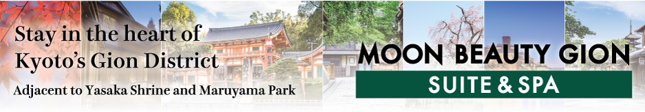 Stay in the heart of Kyoto's Gion District Adjacent to Yasaka Shrine and Maruyama Park MOON BEAUTY GION - SUITE & SPA -