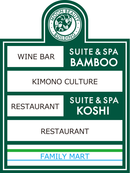 WINE BAR SUITE & SPA BAMBOO KIMONO CULTURE RESTAURANT SUITE & SPA KOSHI RESTAURANT FAMILY MART